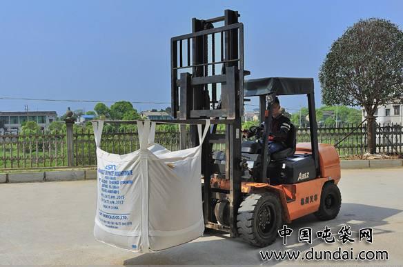 江西省东星塑业有限公司打造吨袋行业新起点